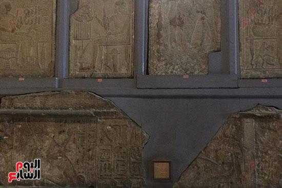 مقتنيات المتحف المصرى بالتحرير (41)