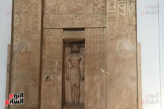 مقتنيات المتحف المصرى بالتحرير (34)