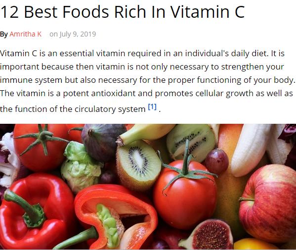 اطعمة تحتوى على فيتامين سى
