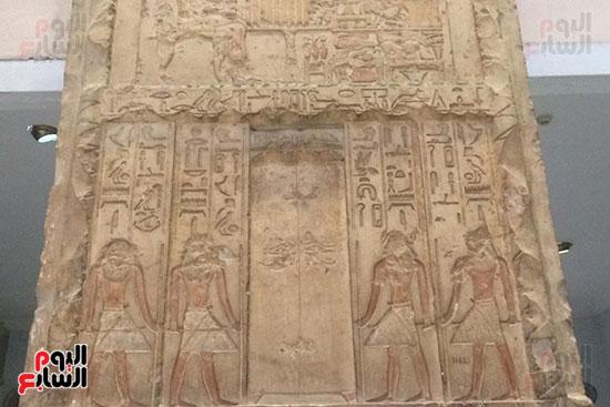 مقتنيات المتحف المصرى بالتحرير (32)