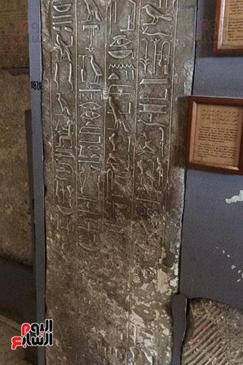 مقتنيات المتحف المصرى بالتحرير (44)