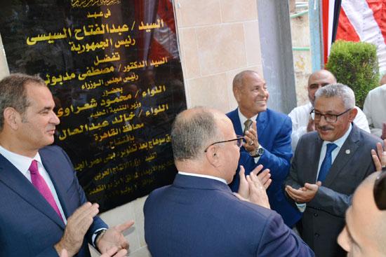 سوق سوهاج الحضارى بمصر الجديدة المخصص للباعة الجائلين (3)
