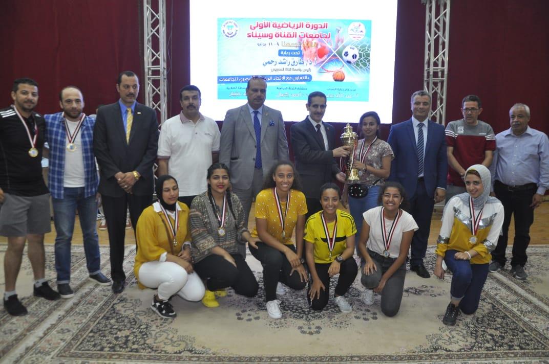 6- حفل ختام الدورة الرياضية الأولى لجامعات القناة