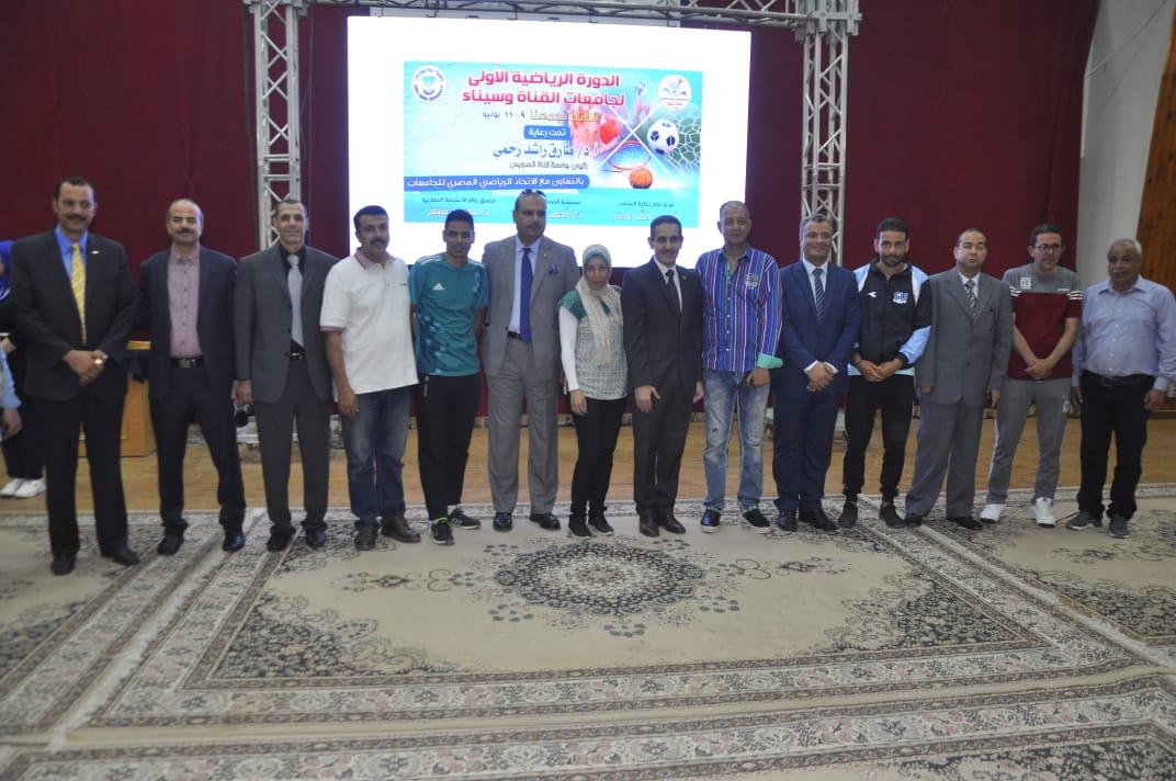2- حفل ختام الدورة الرياضية الأولى لجامعات القناة