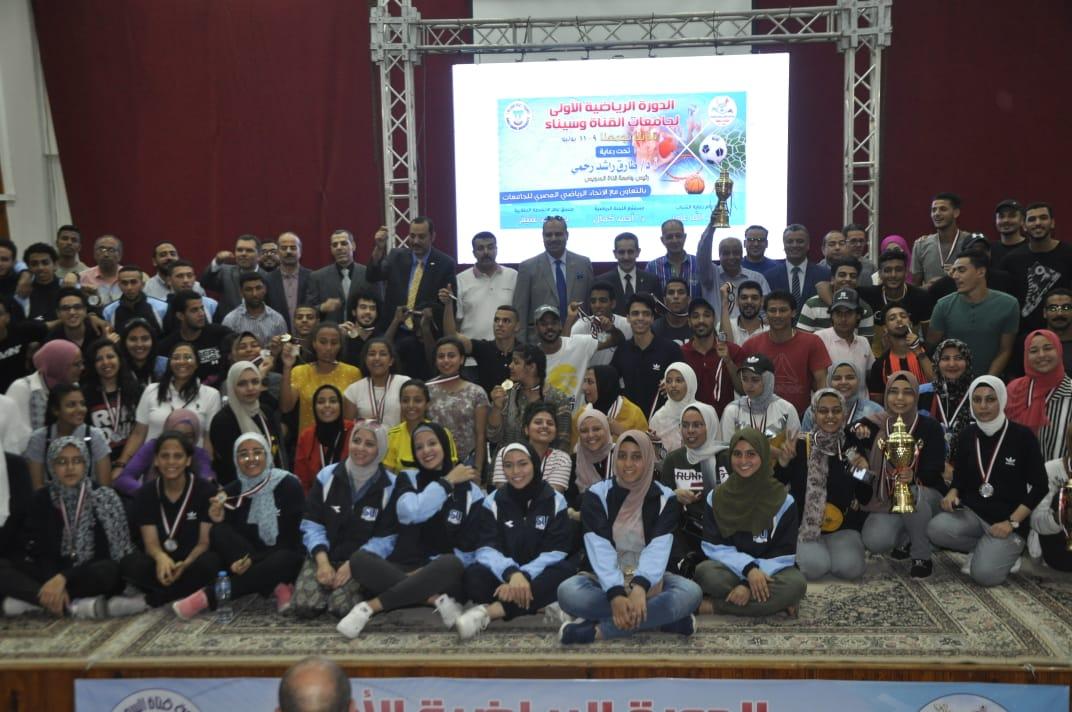 1- حفل ختام الدورة الرياضية الأولى لجامعات القناة