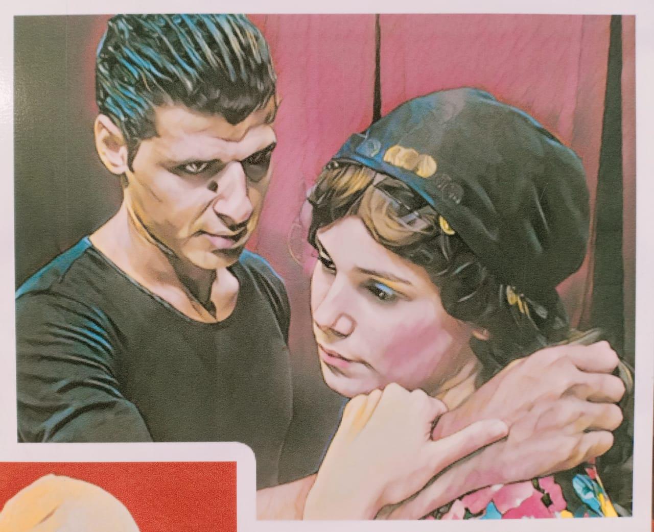 العرض المسرحى سيما مصر (4)