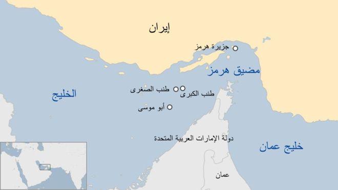 خريطة مضيق هرمز