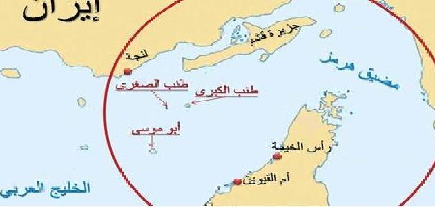 خريطة مضيق هرمز المائى