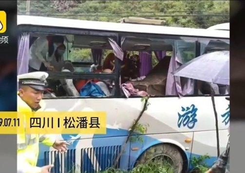تحطم حافلة