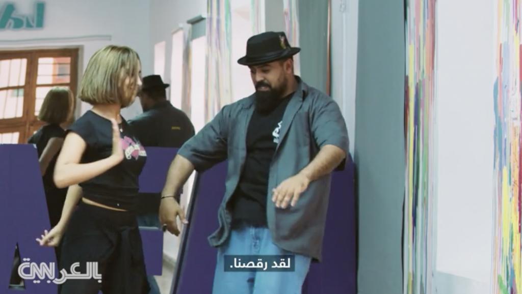 محمد العيدانى وسارة الحمودى