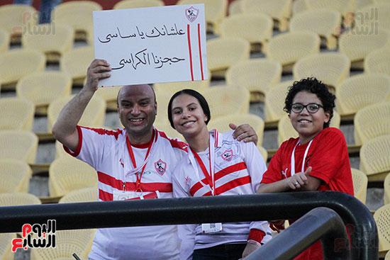 جماهير تونس (12)