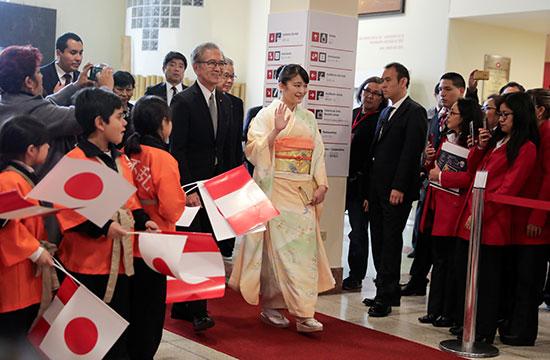 الأميرة اليابانية ماكو تصل بيرو