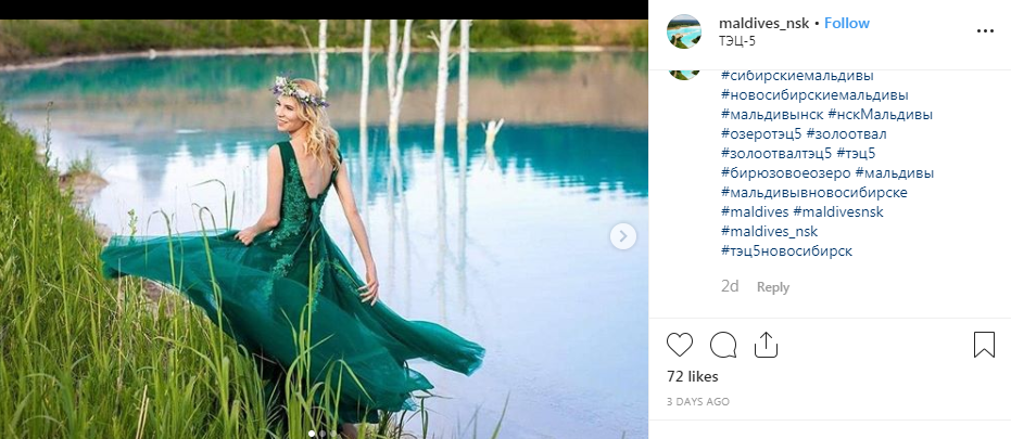 بحيرة روسية زرقاء سامة تحظى بإقبال السائحين (3)