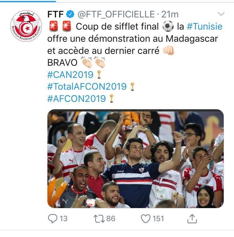 تغريدة الاتحاد التونسى