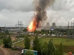 انفجار
