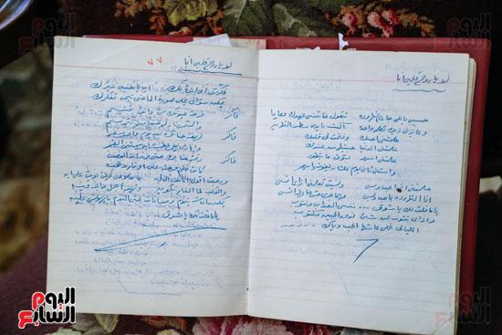 حامدة حسين السيد (6)