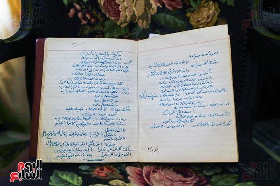 حامدة حسين السيد (5)