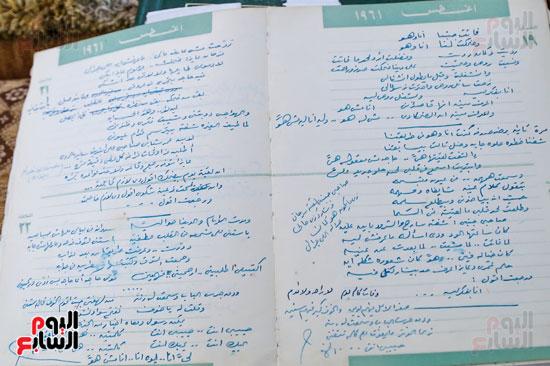 حامدة حسين السيد (14)