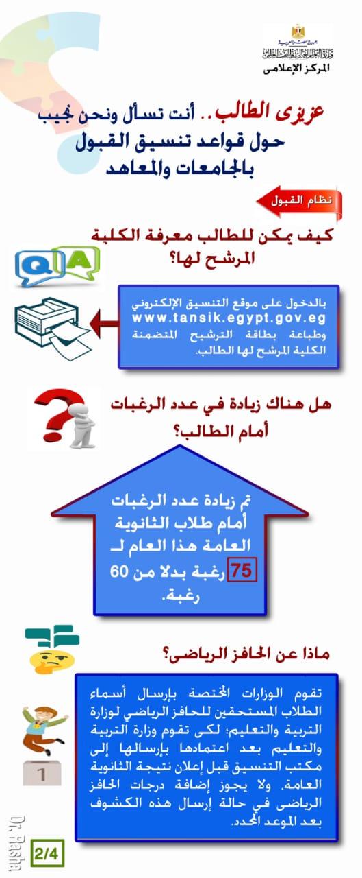 IMG-20190713-WA0001