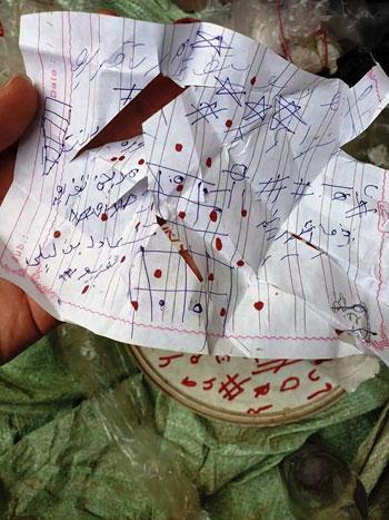 أعمال سحر بمقابر قرى القليوبية (8)