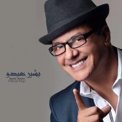 البشير عبدو