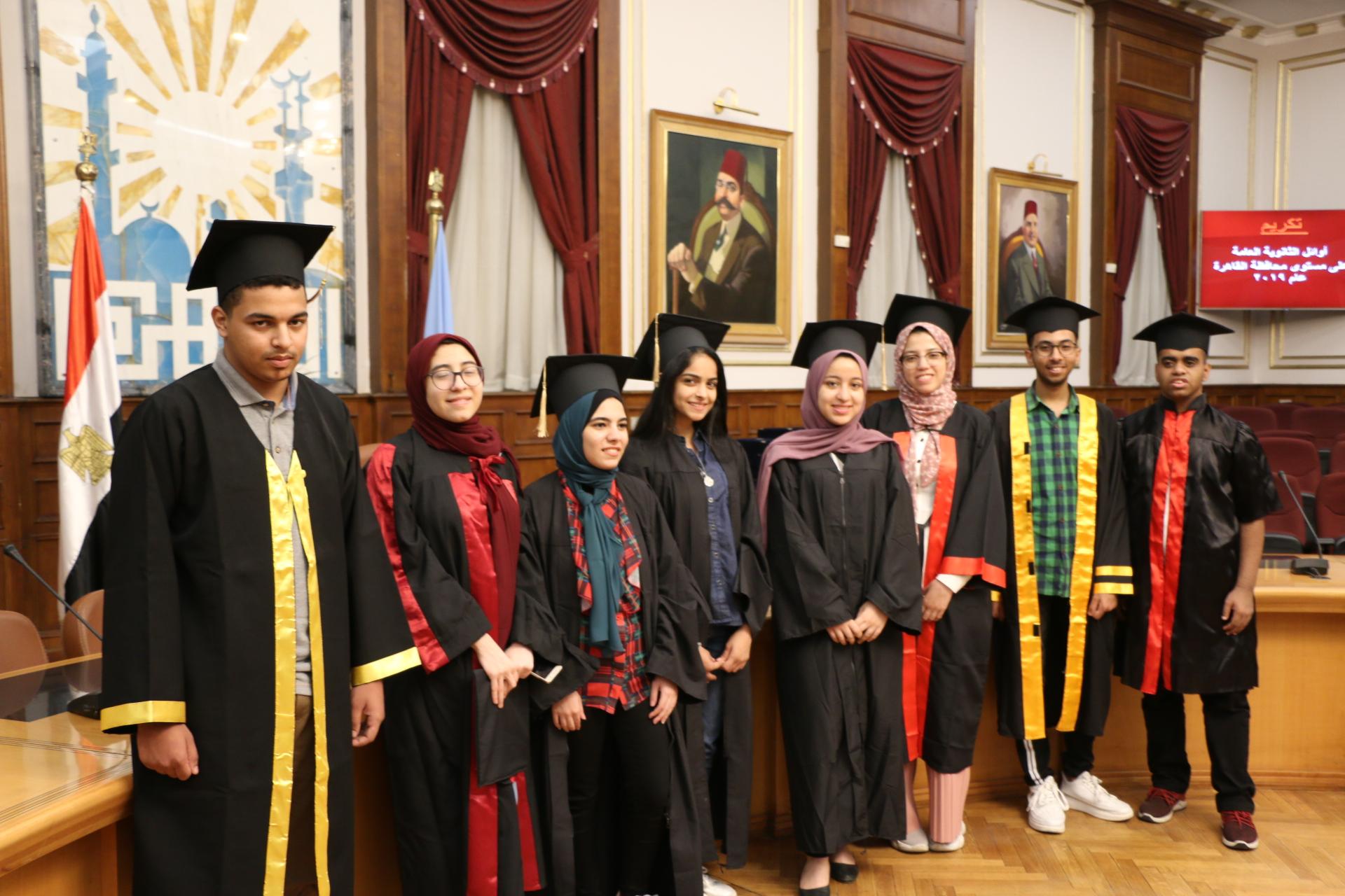 محافظ القاهرة يكرم أوائل الثانوية العامة  (1)
