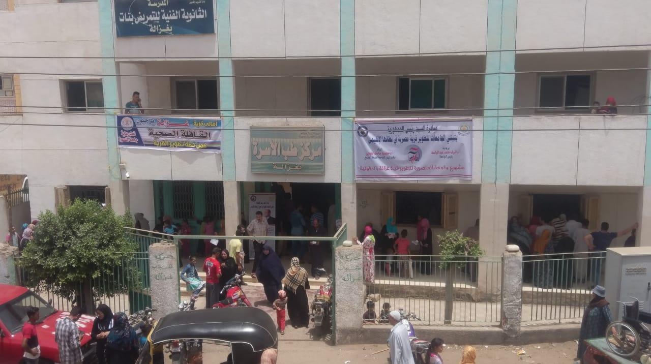 قافلة جامعة المنصورة (7)