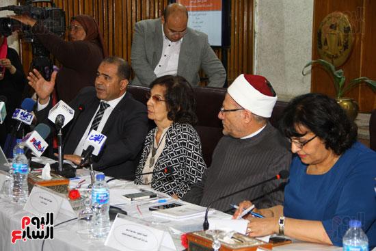 مؤتمر المركز القومى للبحوث الرقابية والجنائية (12)
