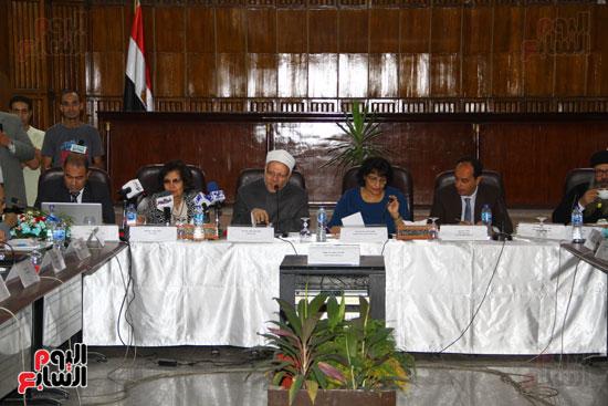 مؤتمر المركز القومى للبحوث الرقابية والجنائية (1)