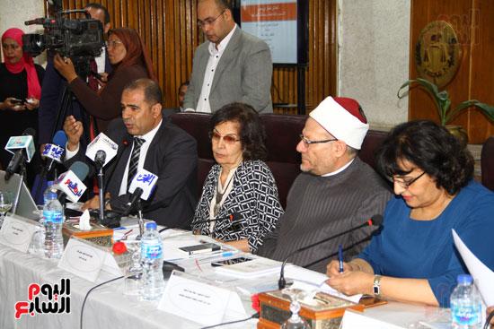 مؤتمر المركز القومى للبحوث الرقابية والجنائية (10)