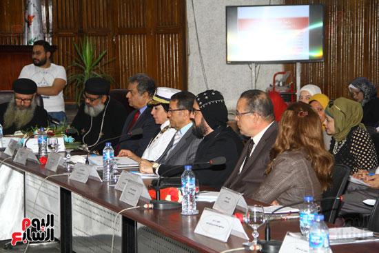 مؤتمر المركز القومى للبحوث الرقابية والجنائية (5)