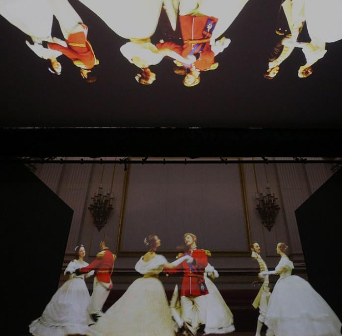 قاعة الرقص