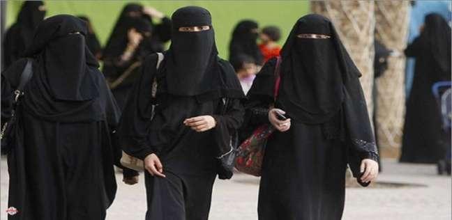 سيدات يرتدين النقاب  (7)