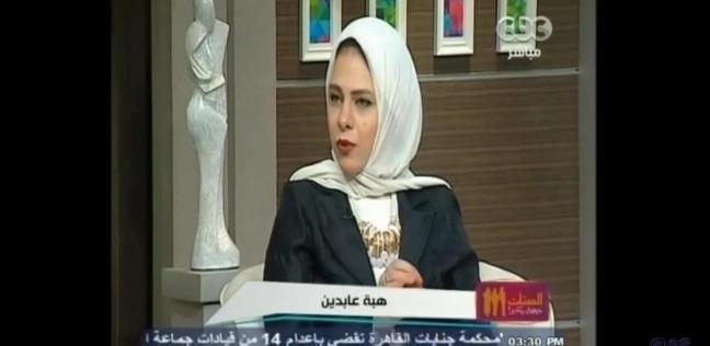 ابنة حسن عابدين