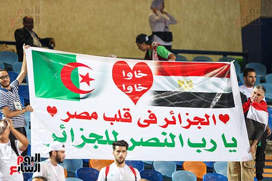الجزائر فى قلب مصر