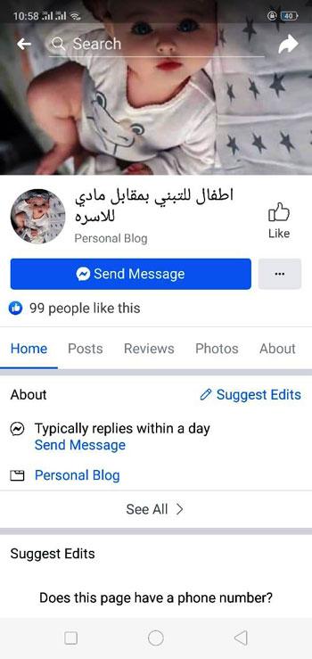 أم تبيع رضيعتها فى الإسكندرية بعد ولادتها (1)