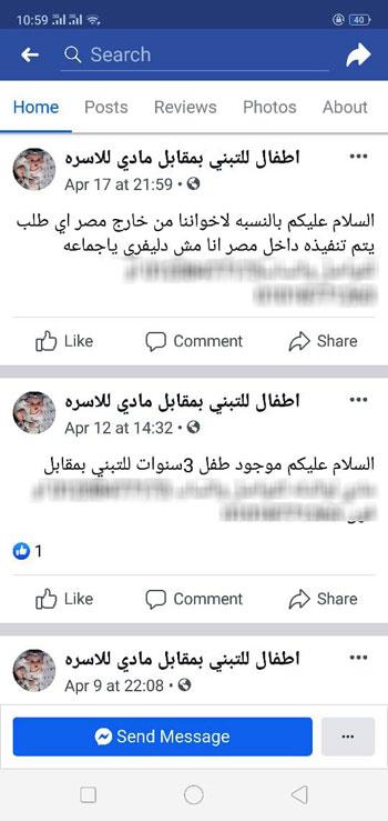 أم تبيع رضيعتها فى الإسكندرية بعد ولادتها (3)