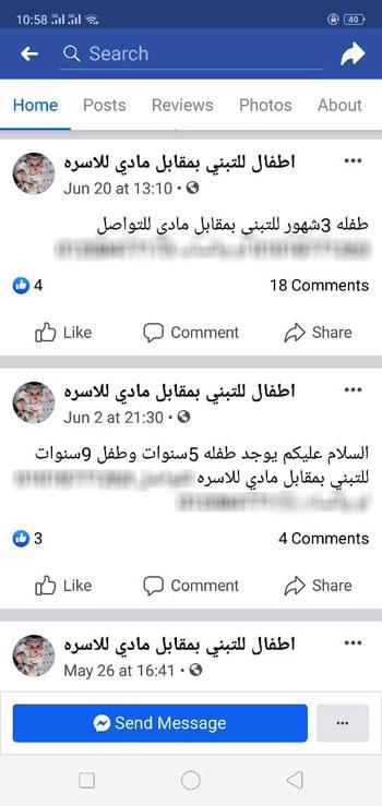 أم تبيع رضيعتها فى الإسكندرية بعد ولادتها (2)