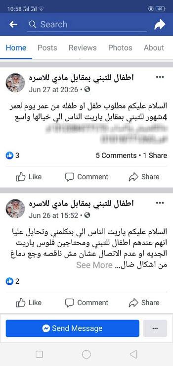 أم تبيع رضيعتها فى الإسكندرية بعد ولادتها (4)
