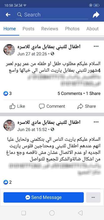 أم تبيع رضيعتها فى الإسكندرية بعد ولادتها (5)