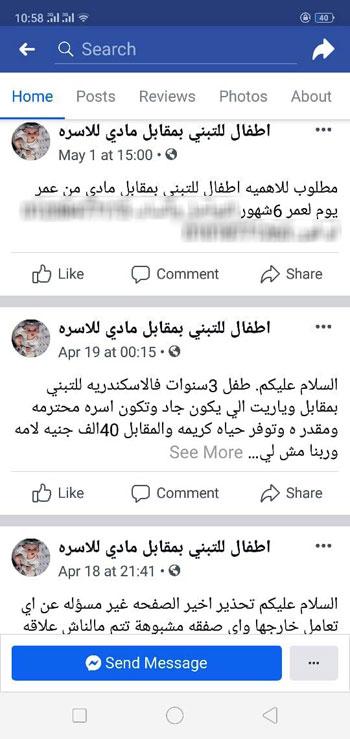 أم تبيع رضيعتها فى الإسكندرية بعد ولادتها (6)