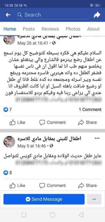 أم تبيع رضيعتها فى الإسكندرية بعد ولادتها (7)