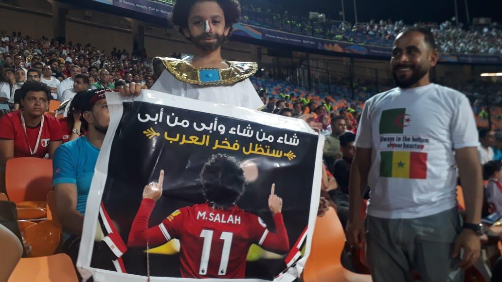 الطفل المصري شريف (6)