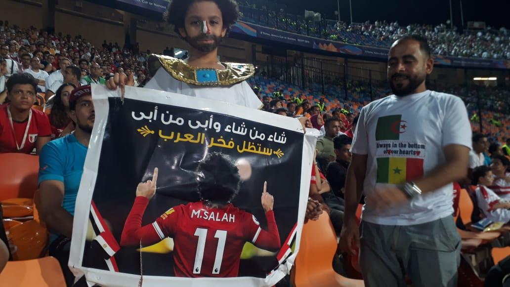 الطفل المصري شريف (2)