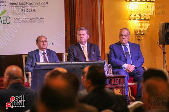 مؤتمر قطاع الاعمال (1)