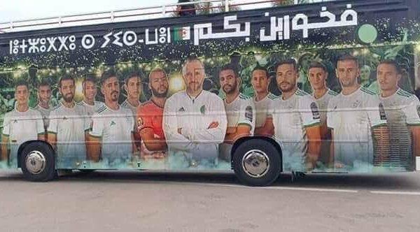 اتوبيس منتخب الجزائر