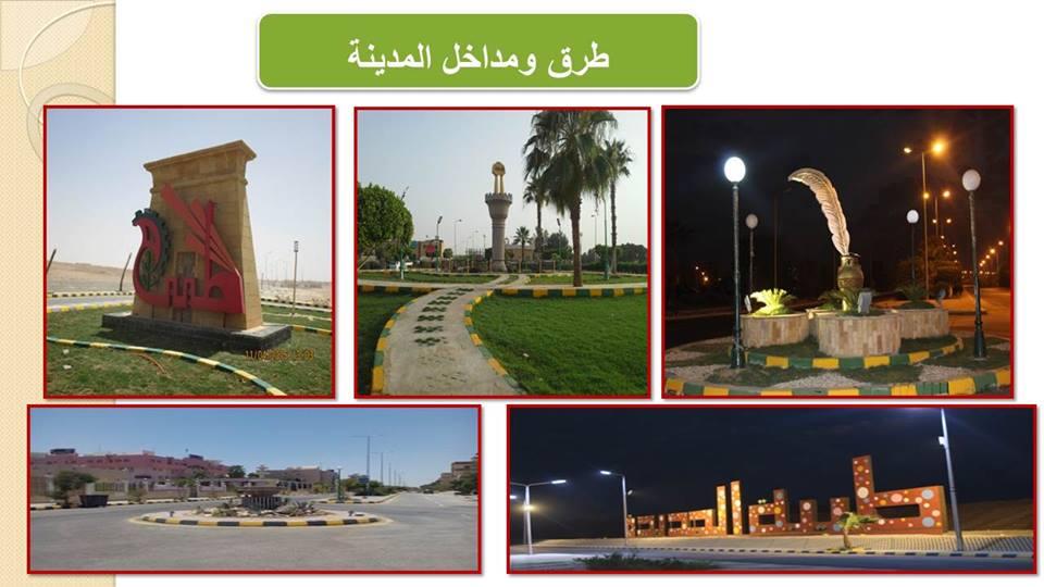 طفرة معمارية وتركيبة فنية ساحرة ترسم مدينة طيبة الجديدة أول مدينة بطراز عالمي (21)