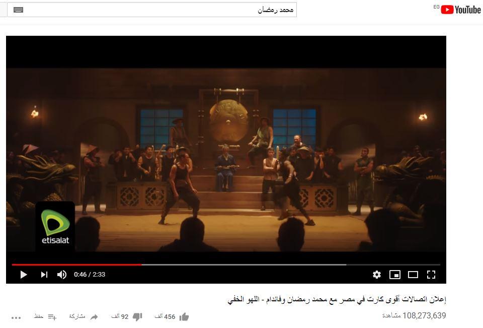قبلانساى9 أغانى لمحمد رمضان وسعد لمجرد تخطت 100 مليون