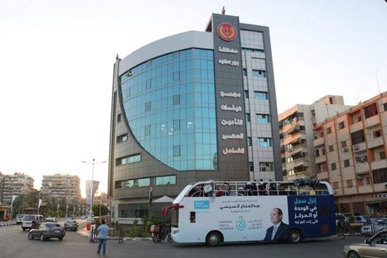 منظومة التأمين الصحى الشامل (6)