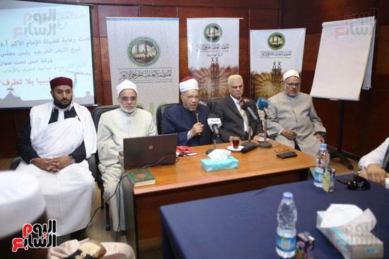 تخريج دفعة ائئمة  لانجلترا وليبيا (3)